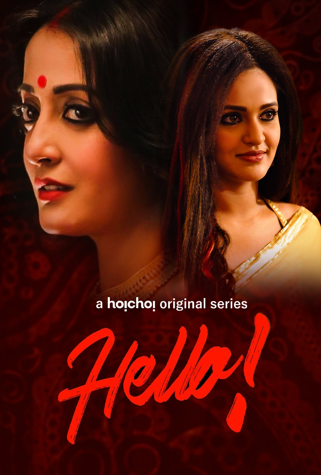 Hello! (2021) Bengali Season 03 Complete 480P | 720P WEB-DL x265 AAC 700MB Download