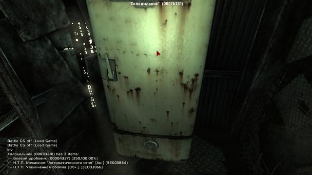 Fallout3-2019-09-09-21-51-47-831