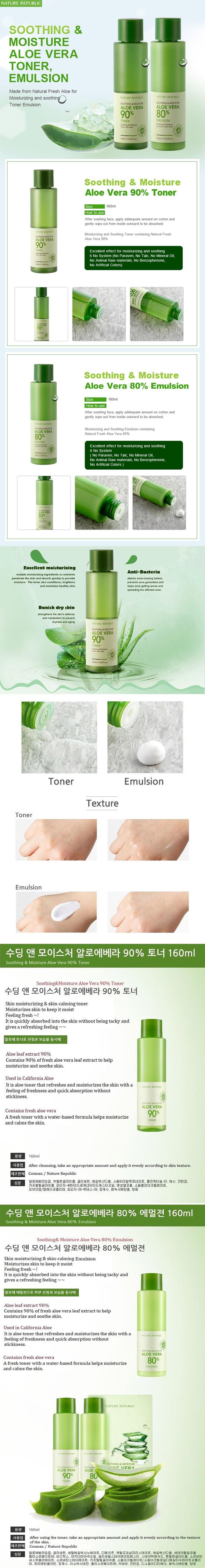 Moisture Aloe Vera Toner & Emulsion Set [Nature Republic]