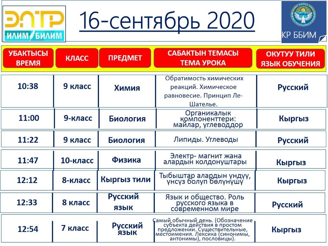 IMG-20200912-WA0025