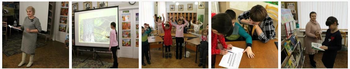 25 января ученики воскресной школы Вознесенского храма села Барановское городского округа Воскресенск вместе с педагогами и родителями, посетили мероприятие в рамках работы клуба Благая весть на базе Центральной детской библиотеки