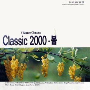 Compilations incluant des chansons de Libera Classic-2000-Korea-300