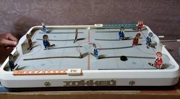 Легендарный советский настольный хоккей