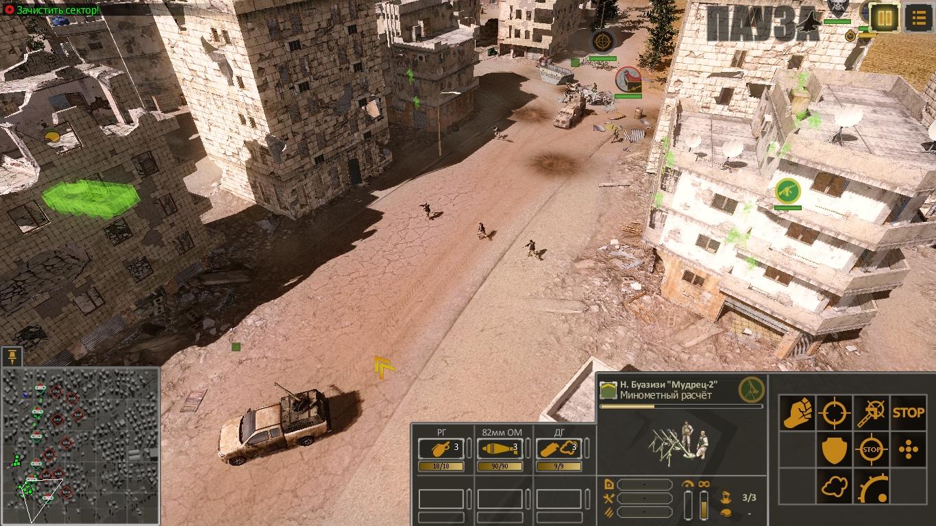 Syrian-Warfare-2021-02-18-02-12-57-270