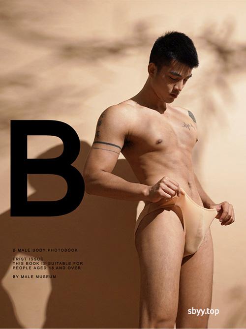 B-Photobook-1