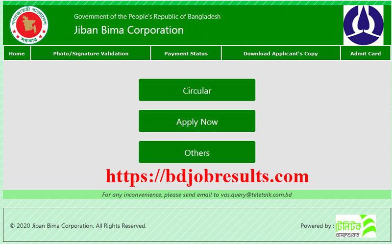 JBC Job Circular 2020