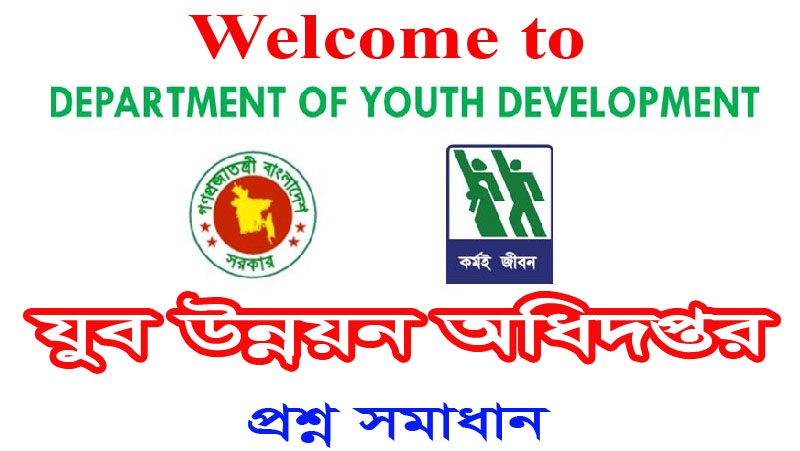 Youth-Development-Department