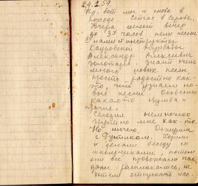 Zina Kolmogorova diary 03.jpg