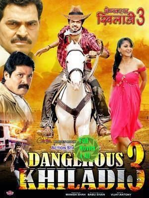 Dangerous Khiladi 3 (Vettaikaaran) 2021 Bengali Dubbed 720p HDRip 800MB Download *Exclusive*