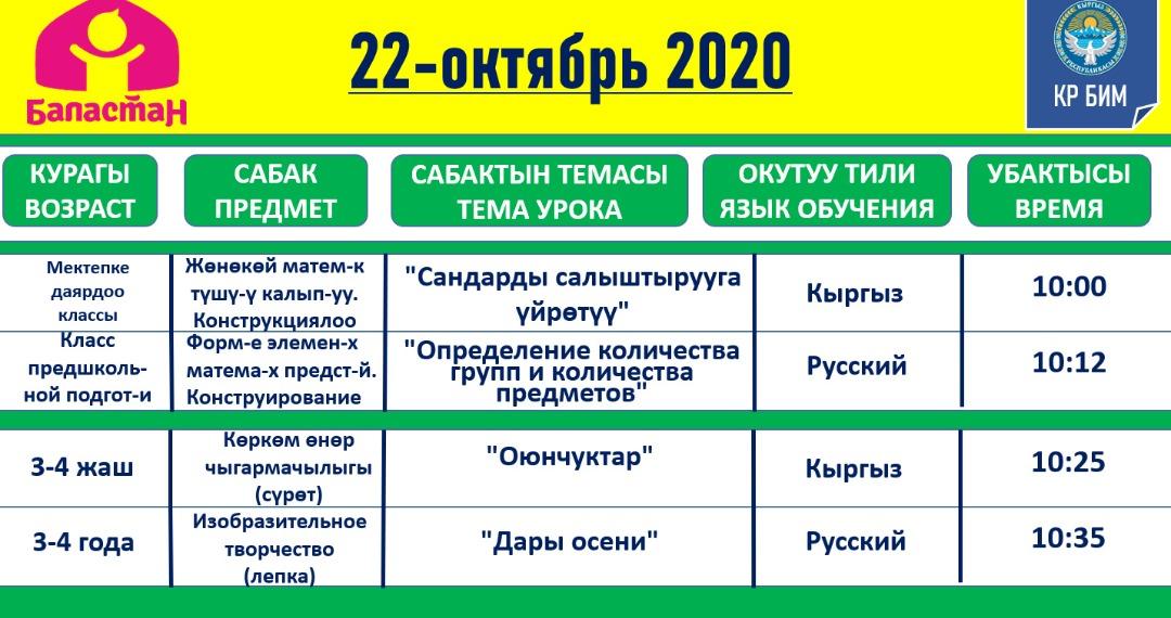 IMG-20201017-WA0005
