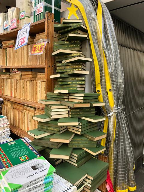 神保町古書店的聖誕樹 Image