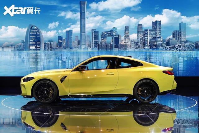 2020 - [BMW] M3/M4 - Page 22 5-F850903-E1-FC-4957-B799-8-F2917-A073-D7