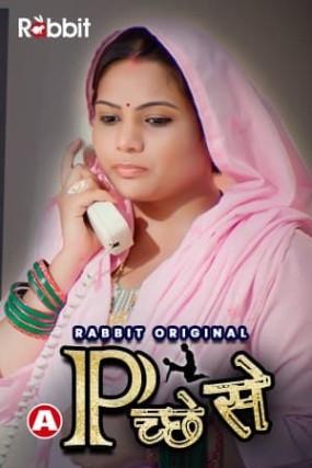 Piche Se (2021) S01 Hindi RabbitMovies Originals Web Series 720p Watch Online