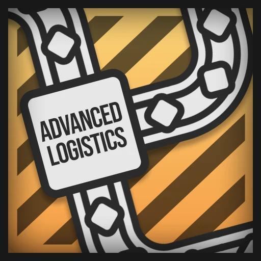 ADVANCED LOGISTICS / Продвинутая логистика