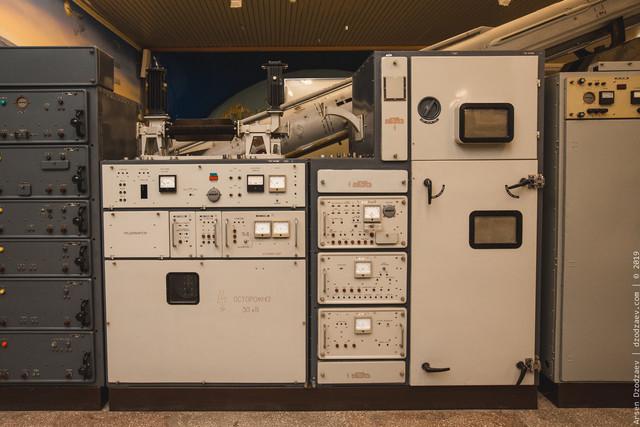 ARS-0154