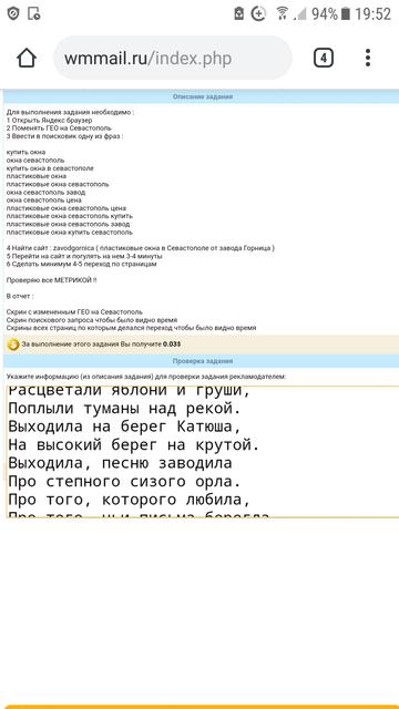 Screenshot-20190807-195208