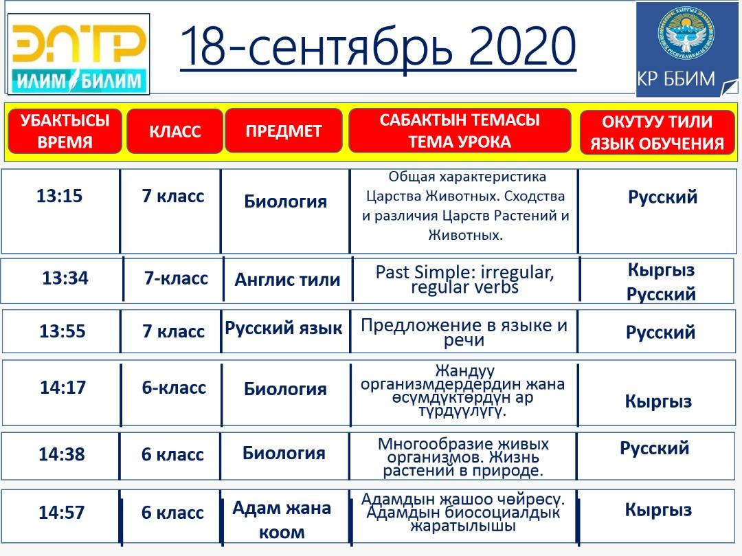 IMG-20200912-WA0026
