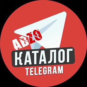 Telegram каталог более 10000 каналов и 1000 чатов