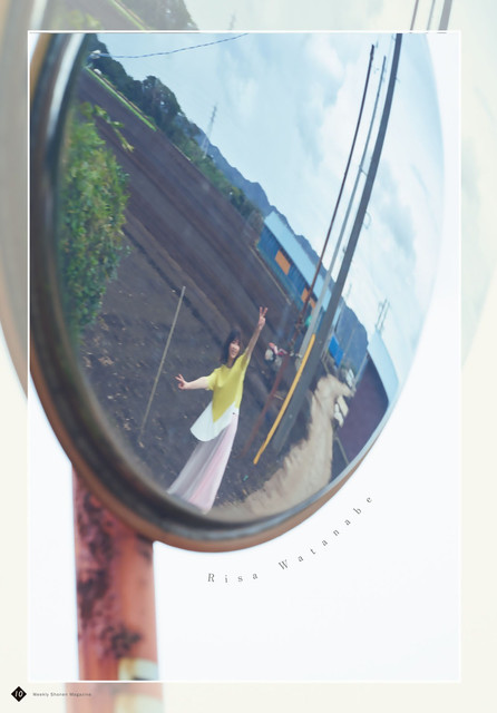 Wanatabe-Risa101011