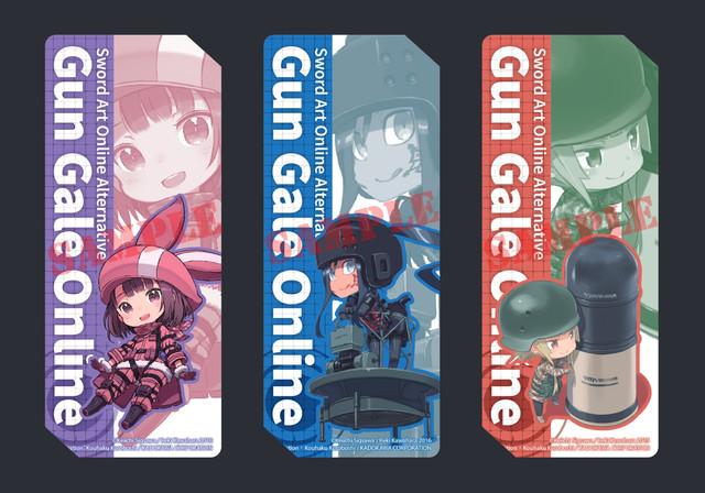 Topics tagged under 新聞情報 on 紀由屋分享坊 07-Gun-Gale-Online-08