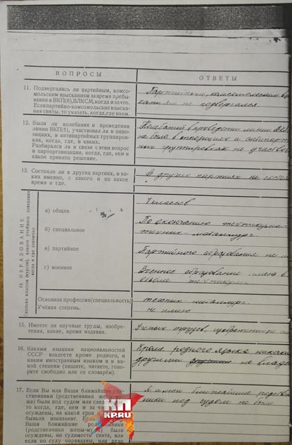 Alexander-Kolevatov-documents-47.jpg