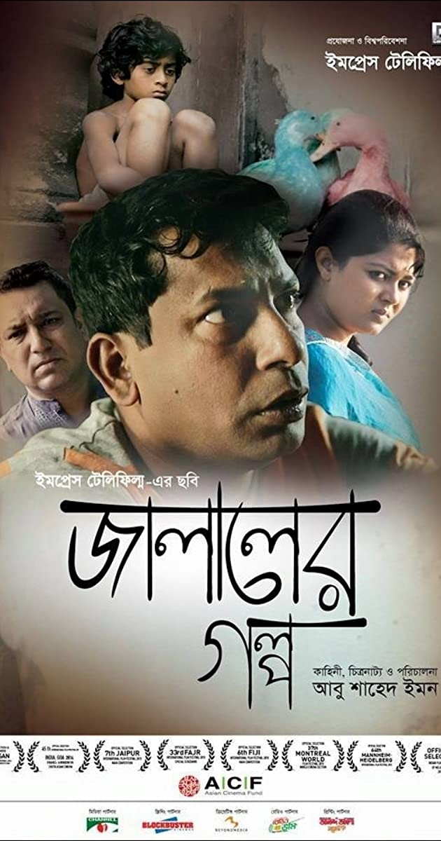 Jalaler Golpo (2020) Bangla Movie 720p HDRip 750MB Download