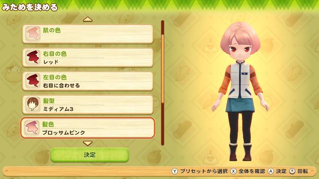 「牧場物語」系列首次在Nintendo SwitchTM平台推出全新製作的作品!  『牧場物語 橄欖鎮與希望的大地』 於今日2月25日(四)發售 056