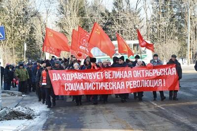 Коммунисты Биробиджана отметили годовщину Великого Октября праздничной демонстрацией и митингом-концертом