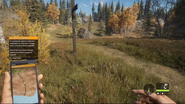 theHunter: Call of the Wild™ (v.1867324u60 + DLC's) [2017г.]   RePack от xatab
