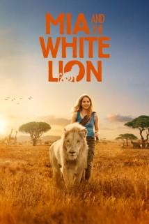 მია და თეთრი ლომი Mia and the White Lion