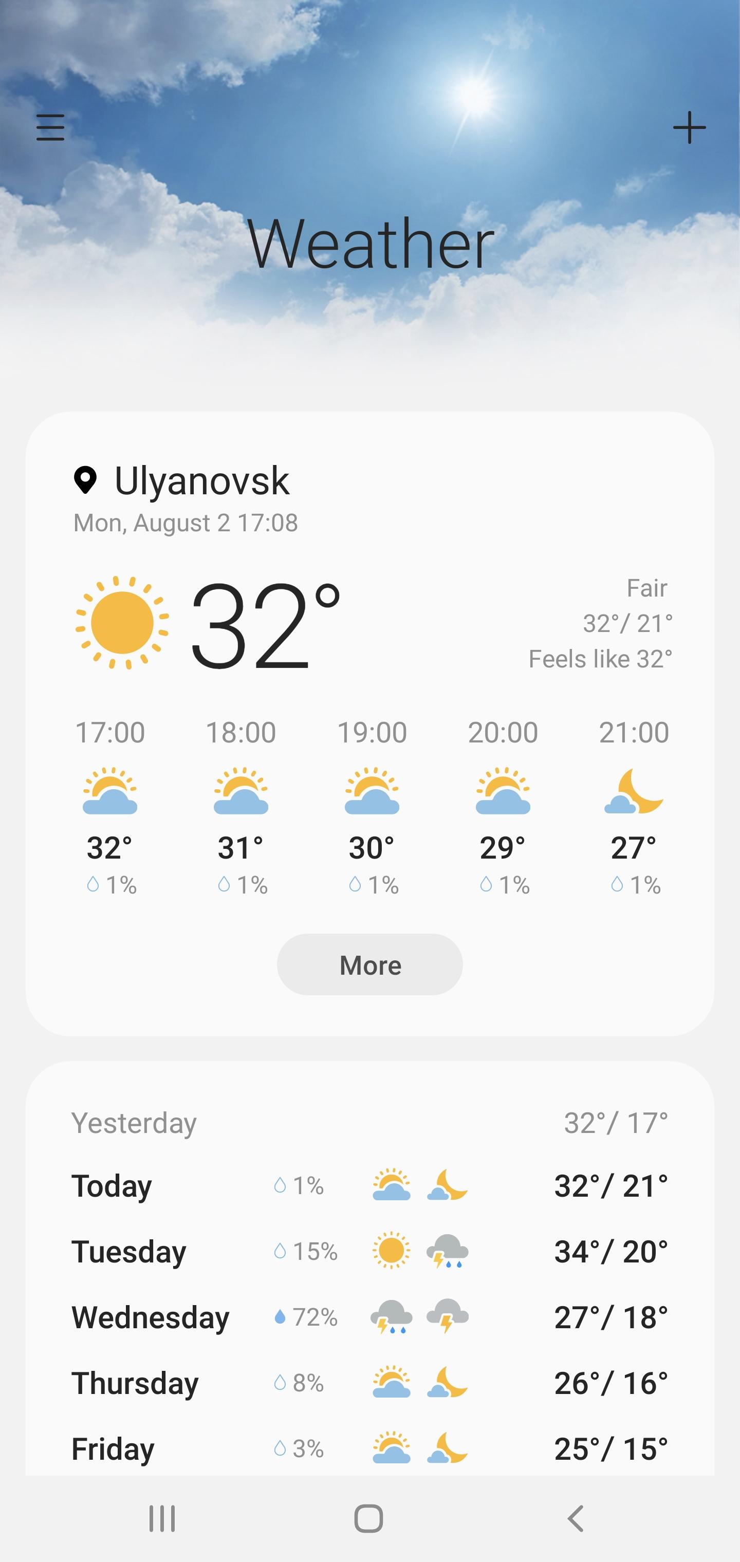 Screenshot-20210802-170838-Weather.jpg