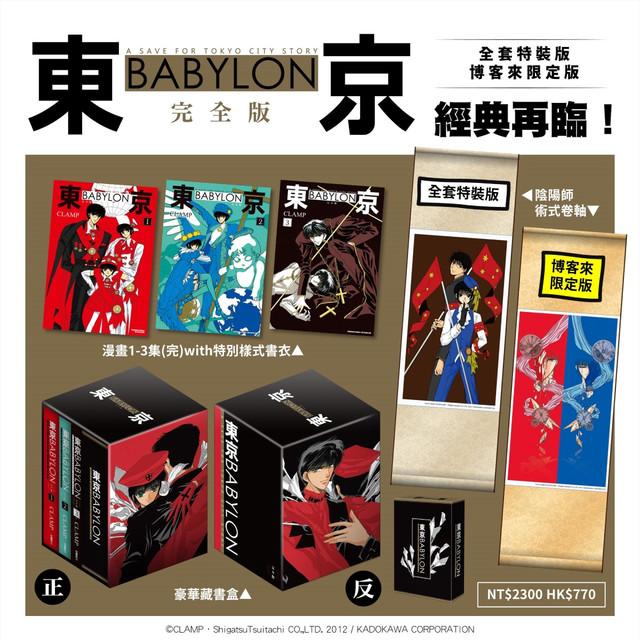 Topics tagged under 新聞情報 on 紀由屋分享坊 9-BABYLON