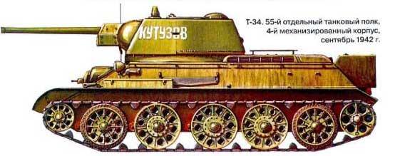 T-34-78.jpg