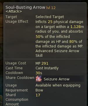 ranger-skill-bug.png