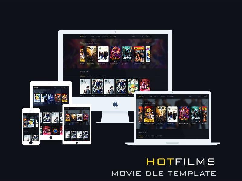 Hotfilms свежий-крутой киношаблон для dle