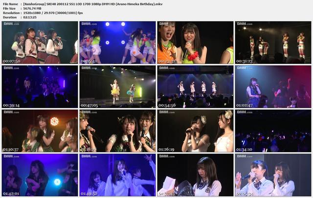 Naisho-Group-SKE48-200112-SS1-LOD-1700-1080p-DMM-HD-Arano-Himeka-Birthday-mkv.jpg