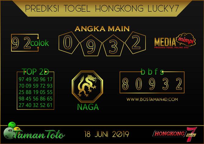 Prediksi Togel HONGKONG LUCKY 7 TAMAN TOTO 18 JUNI 2019