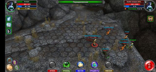Screenshot-2021-04-26-16-36-15-267-com-novagames-nura