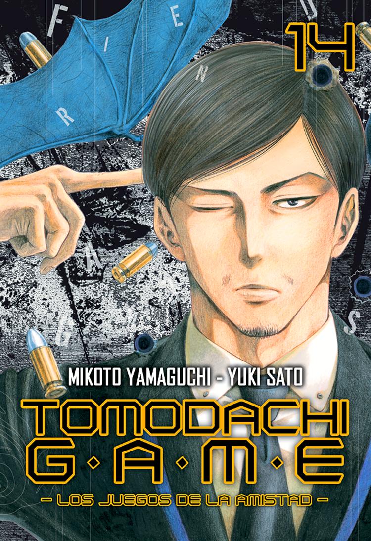 tomodachi-game-14-1024x1024.png