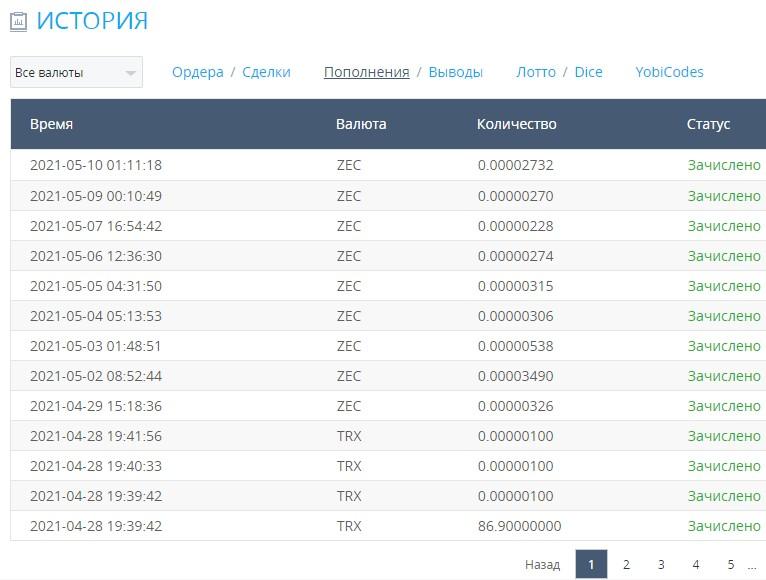 выплата из pipeflare.io