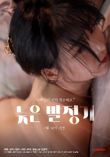 Late Heat (2021) Korean Full Movie 720p Watch Online