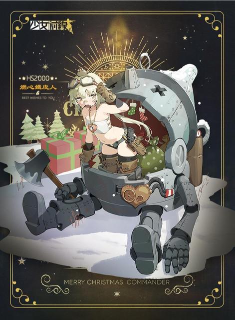 《少女前線》聖誕採購主題「銀色童話旅行」裝扮童趣降臨 同步預告參展 2021  台北國際電玩展 008
