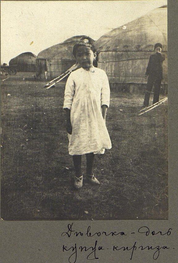 1910-7.jpg