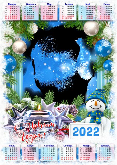 Календарь на 2022 год с веселым снеговиком скачать