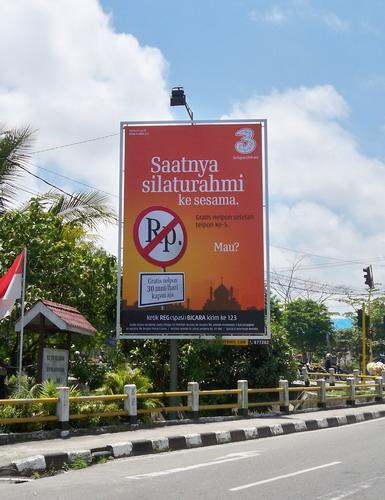 Jasa-Kontraktor-Supplier-Perusahaan-Vendor-Agency-Advertising-Jual-Bikin-Buat-Pasang-Cetak-Sewa-Pema