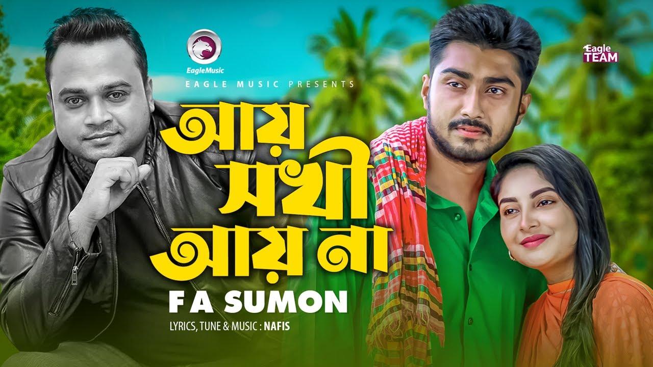 Ay Sokhi Ay Na 2020 By F A Sumon Bangla Music Video 1080p HDRip 150MB Download