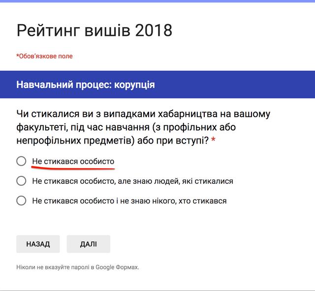 2018 04 24 15 24 00