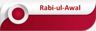 12 Rabi ul Awal Image by SubKuchWeb