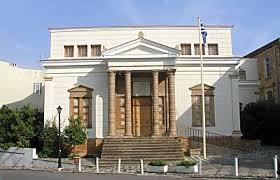 ΕΚΠΑΙΔΕΥΤΙΚΑ ΠΡΟΓΡΑΜΜΑΤΑ ΤΗΣ Δ.Κ.Ι.Β. ΧΙΟΥ «ΚΟΡΑΗΣ»