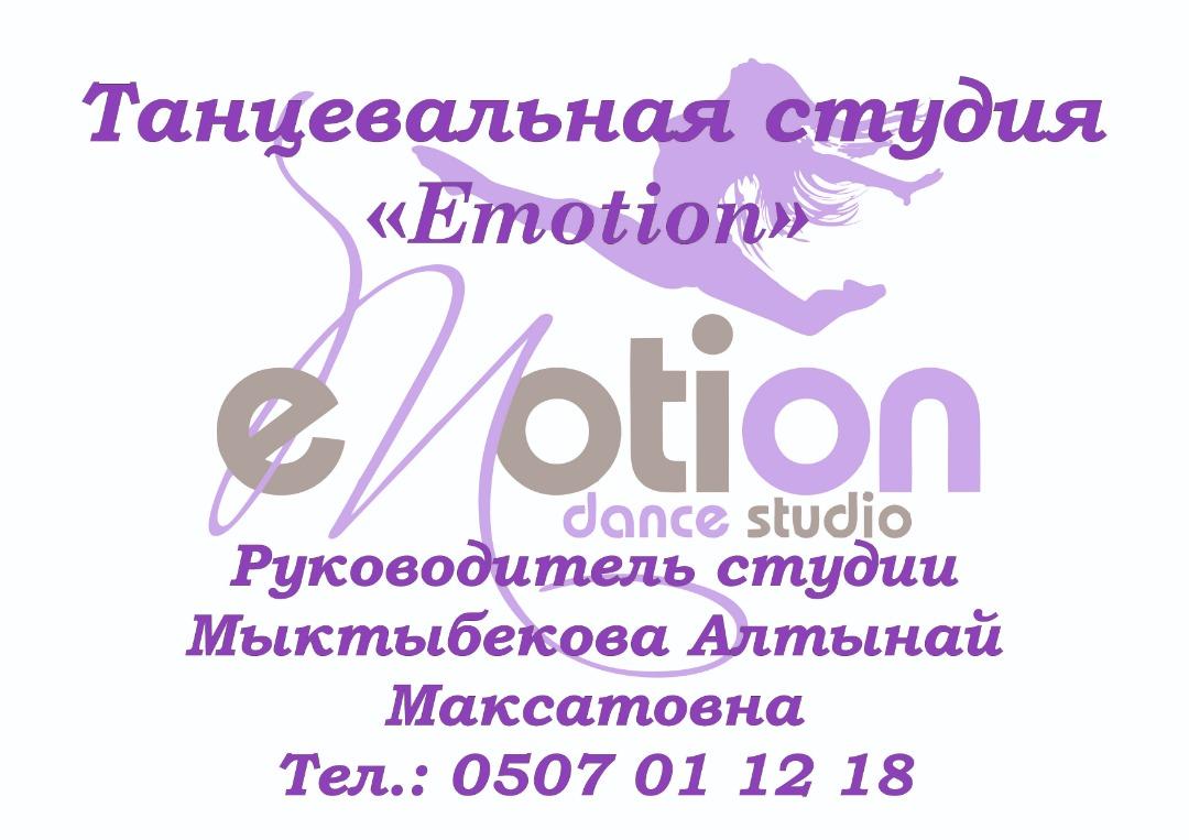 Emotion-1-11